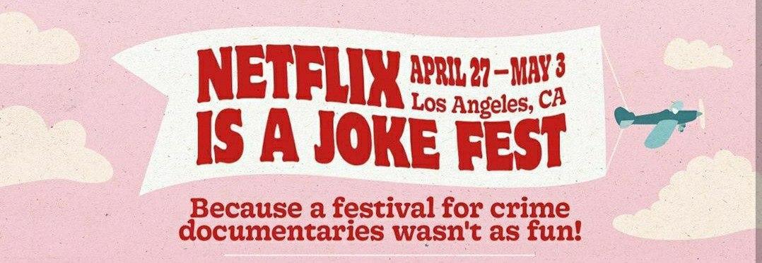 Фестиваль нетфликс